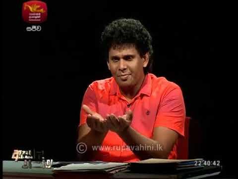 Aththa Naththa Political Discussion