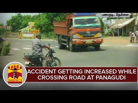 Accident-Getting-Increased-While-Crossing-Road-at-Panagudi-Public-Request-Over-Bridge