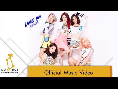 Love Me Please ! - GAIA [Official MV]