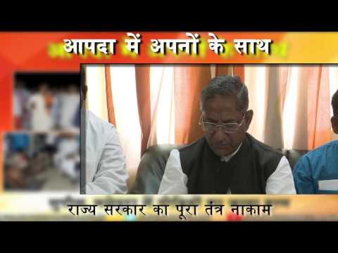सुपौल, मधेपुरा में जाना पीड़ितों का हाल:Nand Kishore Yadav