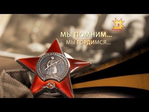 Поздравление Главы Чувашии с Днем Победы