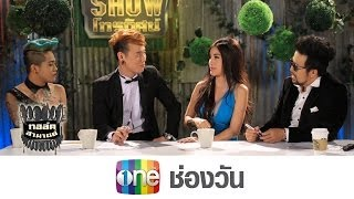 The Naked Show 26 March 2014 - Thai TV Show