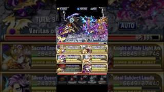 BF Overwhelming Darkness Boss ( th sound )