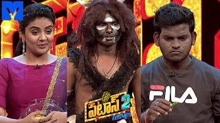 Patas 2 - Pataas Latest Promo - 9th March 2019 - Anchor Ravi, Sreemukhi - Mallemalatv