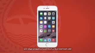 DUBAI POLICE YouTube video