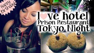 Video Love Hotel & Prison Restaurant | Birthday Vlog! | Tokyo, Japan MP3, 3GP, MP4, WEBM, AVI, FLV Mei 2018