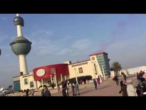 RAF Red Arrows Airshow Display in Kuwait City