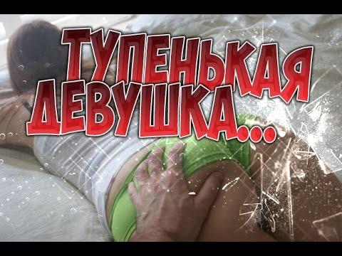 СМЕШНЫЕ ВИДЕО ЗА НЕДЕЛЮ. ТОР VINЕ WЕЕК 2017 2 - DomaVideo.Ru