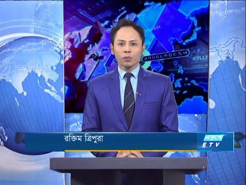 07 PM News || সন্ধ্যা ৭টার সংবাদ || 16 September 2020 || ETV News
