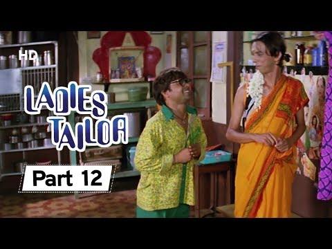 Ladies Tailor - Part 12 - Superhit Comedy Movie - Rajpal Yadav - Kim Sharma - Bollywood Comedy Movie