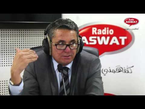 Bachir BADDOU, Directeur général de la FMSAR invité de Libre échange