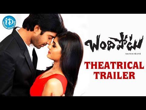 Bandipotu Movie Theatrical Trailer | Allari Naresh | Sampoornesh Babu | Sapthagiri | Eesha