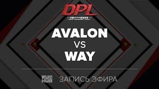 AVALON vs WAY, DPL.T, game 1 [Adekvat]
