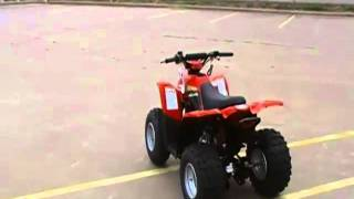 9. Kymco Mongoose 90, ATV, Freedom Motorsports, MotorcycleSong.com
