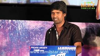 Prabhu Solomon,Vamsi and Soori at Maan Karate Movie Audio Launch
