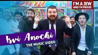 Benny - Ivri Anochi - I'm a Jew and I'm Proud - The Music Video -  בני פרידמן - עברי אנכי
