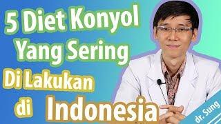 Video 5 Diet Konyol Yang Sering Dilakukan di Indonesia MP3, 3GP, MP4, WEBM, AVI, FLV Oktober 2018