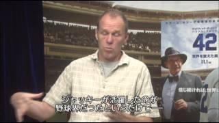 『42〜世界を変えた男〜』ブライアン・ヘルゲランド監督インタビュー