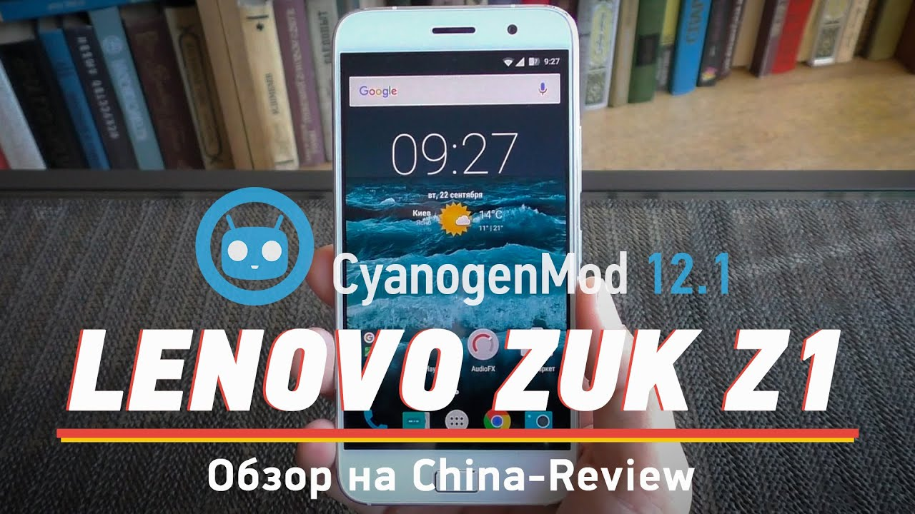 Обзор. Смотреть онлайн: Обзор Zuk Z1 на CM 12.1 | China-Review
