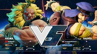 Is there even a character I can dominate against?  It's like I'm always at a disadvantage whoever I face in this online world of Street Fighter.  I guess matchup knowledge is a definite must in this game.
