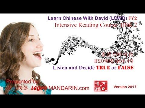 HSK 2 H20902 L1 Q01-10 Listen then Decide True or false 看图判断对错 P1 FREE