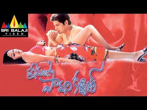 Video Premalo Pavani Kalyan Full Movie | Deepak, Ankita | Sri Balaji Video download in MP3, 3GP, MP4, WEBM, AVI, FLV January 2017
