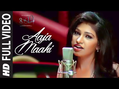 Aaja Maahi Full Song    8X10 Tasveer   Akshaye Kumar & Aayesha Takiya   Neeraj Shridhar, Tulsi Kumar