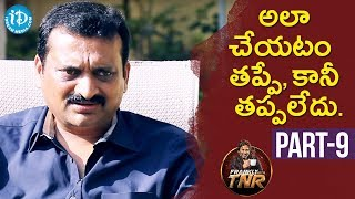 Bandla Ganesh Exclusive Interview - Part #9 | Frankly With TNR | Talking Movies With iDream