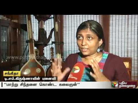 Magsaysay-award-winner-T-M-Krishnas-wife-speaks-about-his-motivation