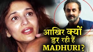 Video Why Madhuri Scared Of Sanjay Dutt's Biopic ? MP3, 3GP, MP4, WEBM, AVI, FLV Juni 2018