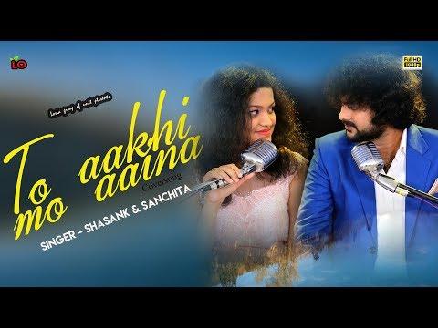 Video To Akhi Mo Aina   Ft. Shasank Sekhar   Sanchita Subhadarshini   Odia Cover Song download in MP3, 3GP, MP4, WEBM, AVI, FLV January 2017