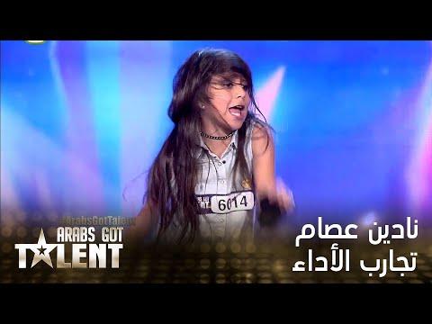 نجوى كرم لا تصدق مهارة نادين عصام في الرقص