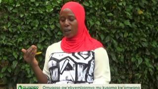 Omugaso gw'ebyemizannyo mu kusoma kw'omwana. For more news visit: http://bukedde.co.ug/ Follow us on Twitter https:...