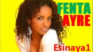 Best New Ethiopian Music 2014 Yohannes Fenta Ayre