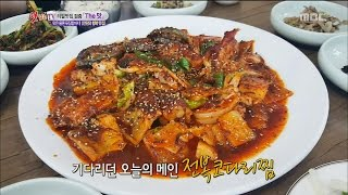 [K-Food] Spot!Tasty Food 찾아라 맛있는 TV - Braised Pollack with abalone (Paju-si) 전복코다리찜   20150829, MBCentertainment,radiostar