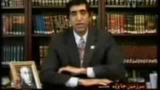 Bahram Moshiri -بهاييان و جاسوسی در جمهوری اسلامی