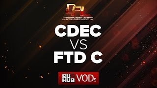 CDEC vs FTD Club C, DPL Season 2 - Div. A, game 2 [Maelstorm, 4ce]
