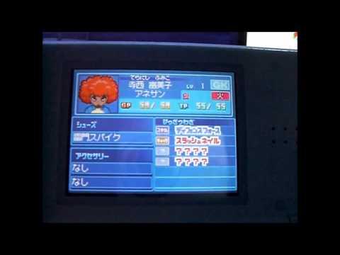 [RESUBIDO] Como conseguir jugadores con los trucos en el Inazuma Eleven 2!!