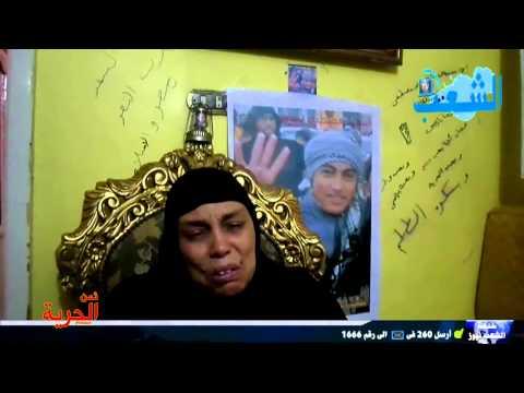 ثمن الحرية | الحلقة السابعة - الشهيد مصطفى يسري