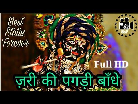 Video Jari ki Pagdi Bandhe || FULL HD || BEST STATUS FOREVER || Whatsapp Status || Bhavi Status || download in MP3, 3GP, MP4, WEBM, AVI, FLV January 2017