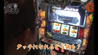 Video 全ツ4000#09【BLACK LAGOON3】電飾鼻男[でちゃう!] MP3, 3GP, MP4, WEBM, AVI, FLV Juni 2018