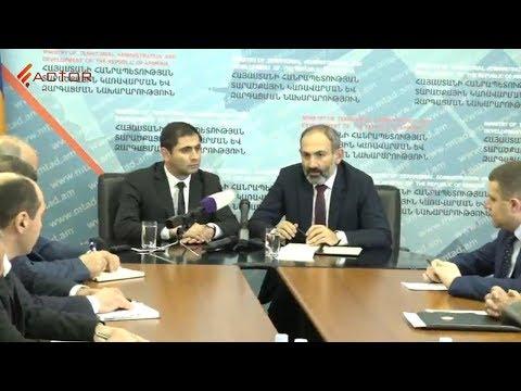 Վարչապետ Նիկոլ Փաշինյանը շրջում է նախարարություններով ներկայացնում նախարարներին. ուղիղ միացում - DomaVideo.Ru