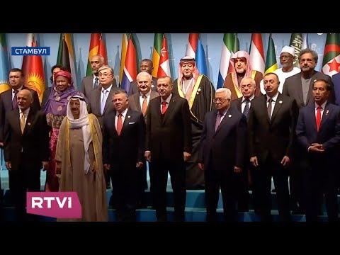 В Израиле ответили на критику президента Турции Эрдогана. (видео)