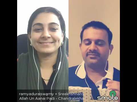 Video Allah un aanai padi / Ramzan special song from ramyaduraisamy and SreekrishnanS download in MP3, 3GP, MP4, WEBM, AVI, FLV January 2017