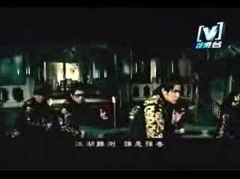 Jay Chou - Fearless (Huo Yuan Jia)
