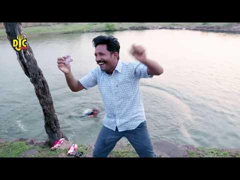 Swimming In Village comedy | Rajasthani Village Comedy DJC FILMS & MUSIC