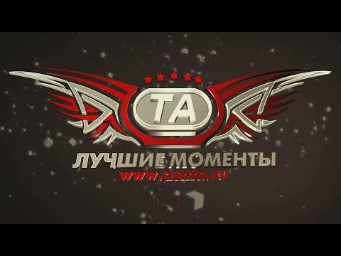 Лучшие моменты. МФК «Тюмень» - «Ухта» - 8:1