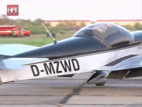 23 самолета приземлились накануне вечером на аэродроме «Кречевицы»