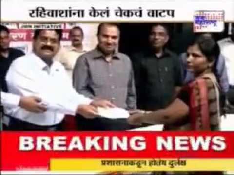 Jai Maharashtra News 10 April 2016