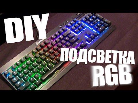 Как сделать клавиатуру своими руками